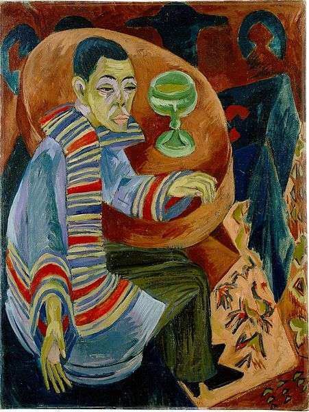 self-portrait-drinking